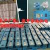 矿用超高温自动洒水装置ZP127晋中