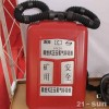 HYZ4隔绝式正压氧气呼吸器 矿用救护设备
