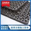 供应南宁2公分蓄排水板,保质质量