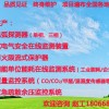 渭南城市HS-E810故障电弧电气火灾监控装置