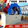 石灰石洗砂机,新型洗砂机-上海山卓