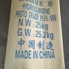 日本进口对苯二酚照相级
