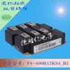 德国英飞凌IGBT功率模块F4-400R12KS4_B2供应