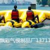 充气水上闯关玩具定制厂家充气水上冲浪板水上充气步行球水上飞鱼