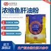 兽用多维鱼肝油粉饲料添加剂提升产蛋率增加蛋重增加蛋壳质量
