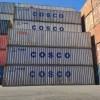 天津港出售集装箱20GP40GP40HC45HQ和冷藏箱