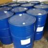 1,3-二氯丙烷 氯化三亚甲基  142-28-9