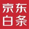 ,怎么找京东商家套白条-花薪陛下