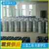 三氯乙烯 国标 济南现货 290kg/桶