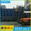 丙酸 扬巴 工业级99.5% 批发零售