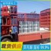 国标优级品 异丙醇99.9% 160kg/桶
