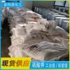 碳酸钾 山西文通 工业级 50kg/袋
