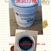 黑色电镀保护漆,耐酸碱油漆,间金分色油,退镀保护油