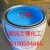 深圳万锋供应金属电镀保护漆 油性涂料镀层保护漆 耐强酸碱