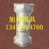 欧式罗马柱模具 罗马柱模具定做自主生产