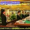 新百胜公司网投游戏注册网址www.xbs0099.com