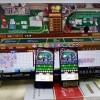 新百胜公司娱乐注册网址www.xbs0099.com