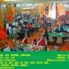 老街新百胜注册网址www.xbs0099.com