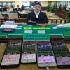 新百胜公司网投注册开户电话15687938113