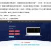 智星交易系统即将成为国际期货主流交易软件