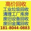 郫县电缆线回收,郫县高价回收废金属
