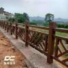 水泥仿木护栏仿木纹栏杆河道仿石护栏护栏厂家
