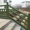 水泥仿竹护栏仿木纹栏杆河道仿竹护栏厂家