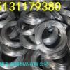 德阳 镀锌铁丝生产 厂家报价 销售