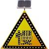 太阳能减速慢行标志牌 led发光标志 交通标志价格