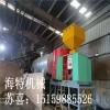 福建泉州燃烧机生物质颗粒燃烧机