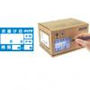 佐藤 商品标签印刷贴纸-成都青稞一级代理