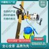 铁路电动钢轨钻孔机DZG-31_电动混凝土轨枕螺栓钻取机