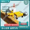 铁路钢轨内燃木枕钻孔机NZMZ-20_铁路钢轨钻孔机