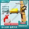 钢轨内燃钻孔机MR1000P型_电动岔枕尼龙套钻取机