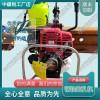 钢轨内燃钻孔机NZG-31Ⅱ_内燃两用钢轨钻孔机