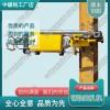钢轨内燃钻孔机RD07_内燃两用钢轨钻孔机_铁路