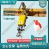 钢轨手提内燃螺栓钻取机NSF-4.2型_铁路钢轨钻孔机_