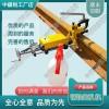 内燃钢轨钻孔机NZG-31_混凝土轨枕改锚机