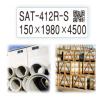 粗糙面标签 水泥 轮胎 建筑 车辆 工业标签 贴纸 不干胶
