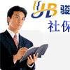 岳阳社保代理,网上代缴岳阳五险一金,岳阳靠谱的当地社保公司