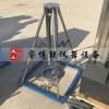 QSX-28防水卷材抗冲击性能试验仪