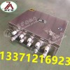 CFHC10-0.8矿用本安型气动电磁阀有煤安 气动电磁阀