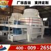 VSI制砂机,新型制沙机-上海山卓