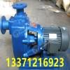 ZN65-65-4矿用泥浆倒浆泵厂家供应 ZN倒浆泵价格