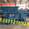 矿用GLD800/5.5/B带式给料机厂家有煤安 甲带给煤机