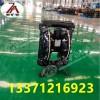 BQG165/0.25矿用气动隔膜泵厂家供应 气动隔膜泵