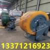 罐笼用L45滚轮罐耳厂家供应 LS45双轮滚轮罐耳质量可靠