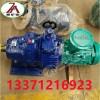 给煤机MB75YB7.5XW6-17驱动装置总成 减速机厂家